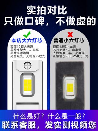 Civic Đèn xe thế hệ thứ mười sửa đổi đặc biệt Đèn pha LED chùm sáng cao chùm sáng thấp Honda Civic m