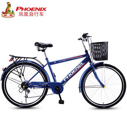 Xe đạp thương hiệu Phoenix nam đi làm, đi xe đạp, nhẹ, phương tiện giao thông thông thường, tải, đi