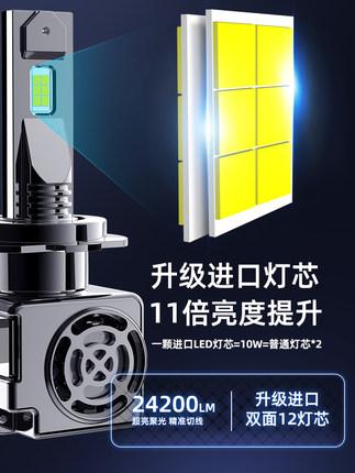 Đèn xe Cá voi đặc biệt đèn pha dẫn đầu bóng đèn mạnh mẽ h1h7h4 chùm sáng cao chùm tia thấp 9012 sửa