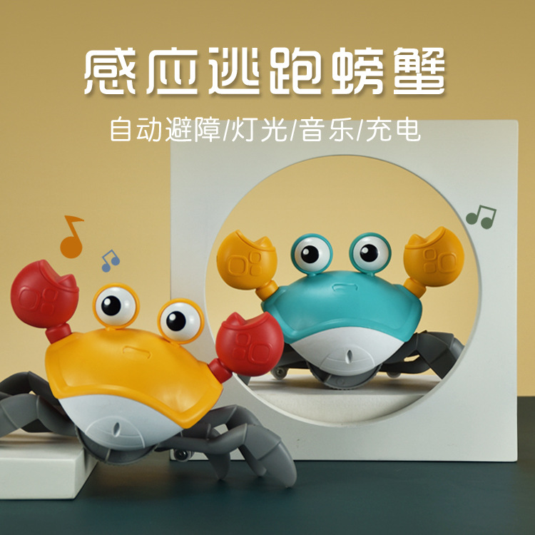 Children's gesture electric induction crab toy, new creative charging smart net celebrity toy
