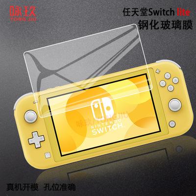 YONGJIU Miếng dán cường lực Phim kính cường lực Nintendo Switch lite NS lite trò chơi máy chơi game