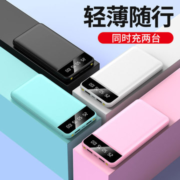 YAJU Pin sạc dự bị Nhà máy bán buôn Ngân hàng điện hoạt hình tiện lợi 10000mAh Ngân hàng điện di độn