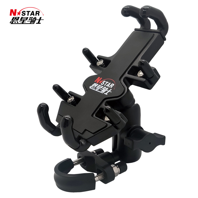 Motorcycle Bike Compatible Mobile Phone Holder Metal Aluminum Alloy Accessories Riding Equipment