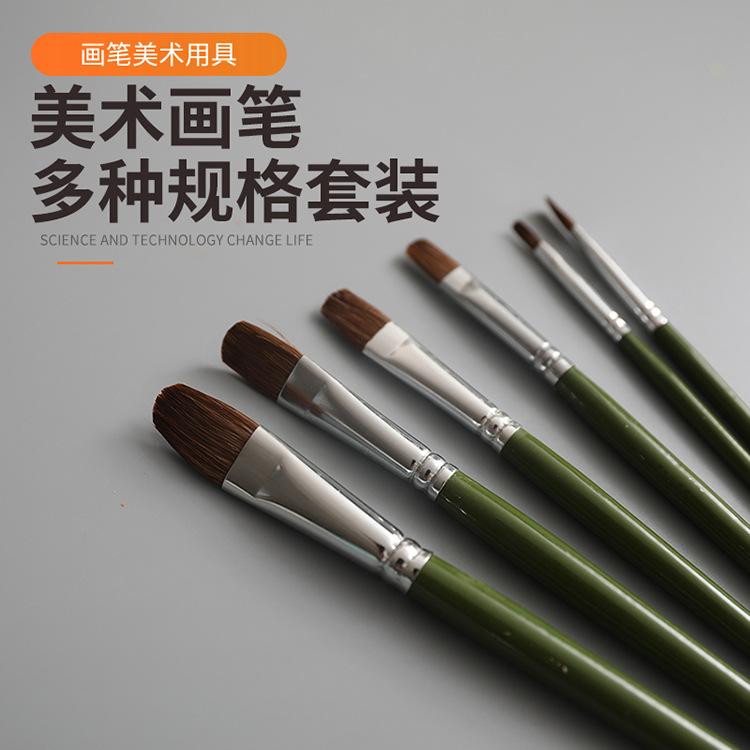 YILI Wolf Hao water chalk round head oil brush set professional art adult line pen children's paint