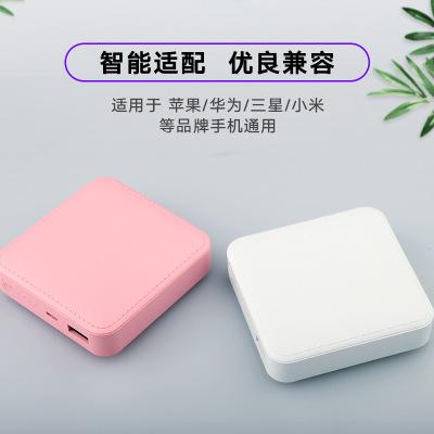 ZHONGXIN Pin sạc dự bị Nhà máy bán buôn ngân hàng điện mini vuông 10000mAh dễ thương ngân hàng điện