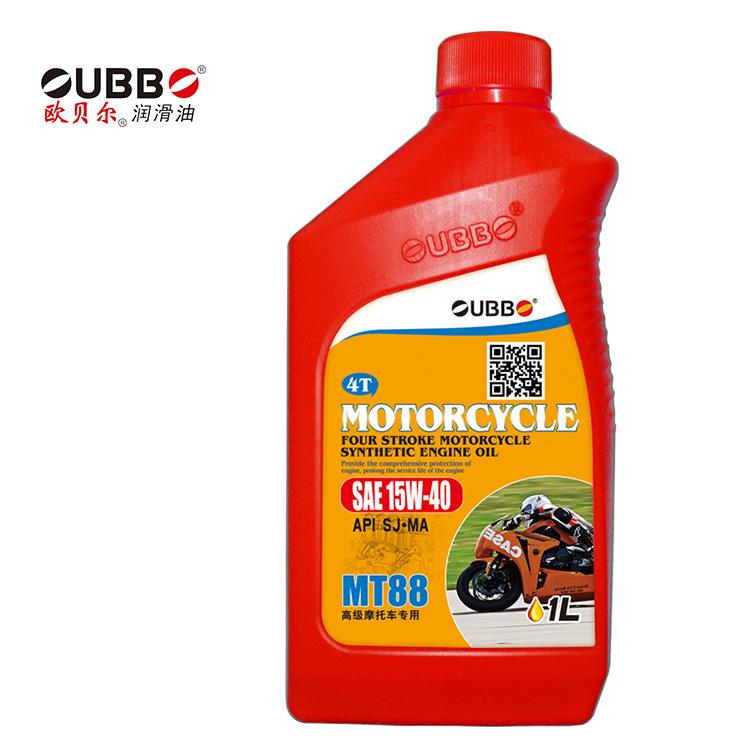 OUBBO Engine oil motorcycle oil SJ steam oil 1 liter 15W40 20W50 viscosity
