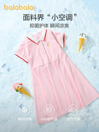 Balabala Đầm váy trẻ em cô gái váy trẻ em váy 2021 váy mới mùa hè lớn trẻ em váy công chúa váy POLO