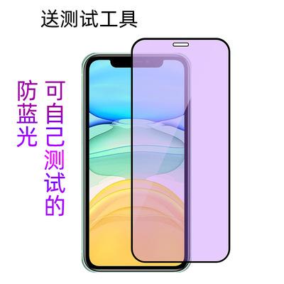 YANGCAN Miếng dán cường lực Phù hợp dán phim cường lực iphone12 Dán kính cường lực Apple 12 điện tho