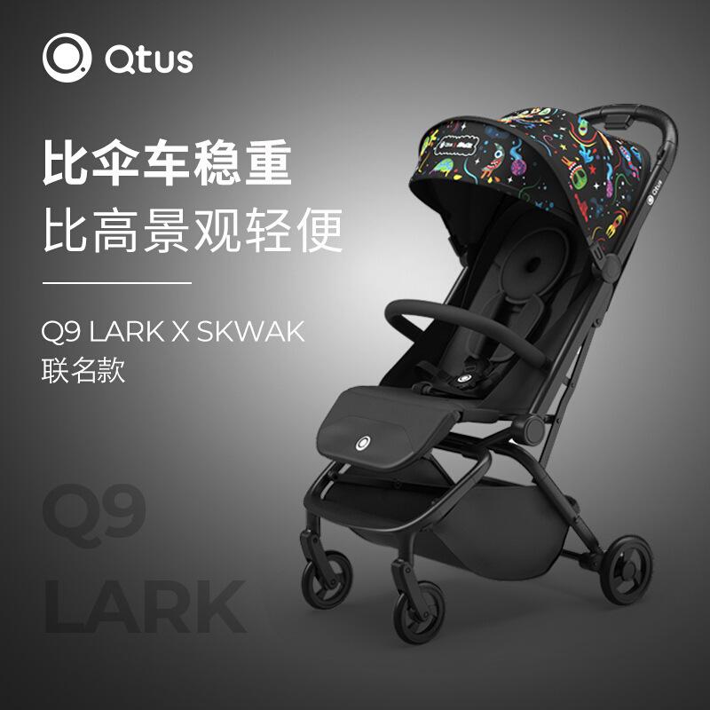 Xe đẩy trẻ em Quts Quintas gấp gọn nhẹ hai chiều có thể ngồi và nằm Q1Q3Q9Plus