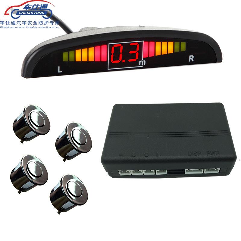 Cheshitong car 12V reversing radar buzzing small crescent LED display accurate range radar