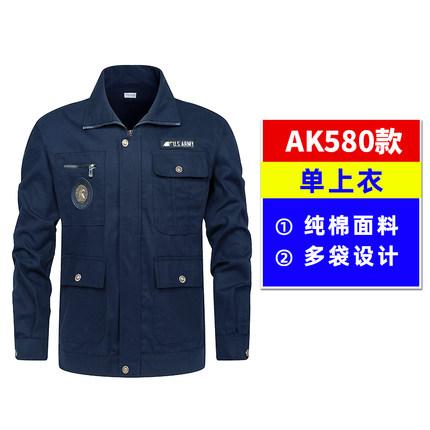 Áo nguỵ trang lính Quần áo bảo hiểm lao động nam giới mùa xuân và mùa thu bộ quần áo bảo hiểm lao độ