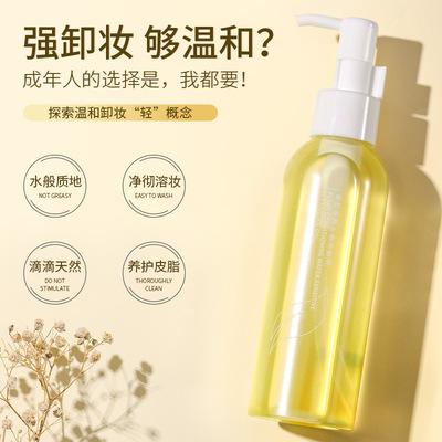 Han Lun Meiyu Tẩy trang Dầu tẩy trang Han Lun Meiyu Plant Cleansing Oil Dầu ô liu nhẹ nhàng cho mắt,