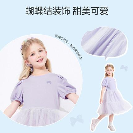 Balabala Đầm váy trẻ em cô gái váy trẻ em váy trẻ em 2021 váy mới mùa hè lớn bé trai váy công chúa v