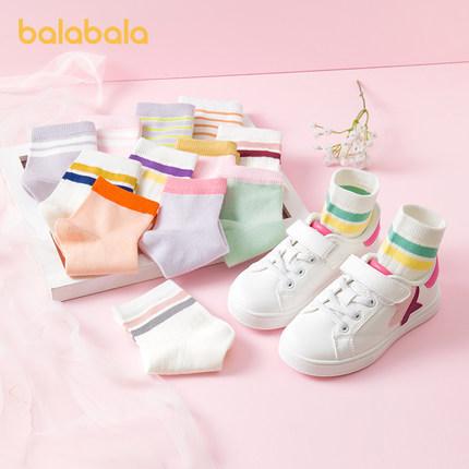 Balabala Vớ trẻ em  dành cho trẻ em Vớ bông mùa xuân mới của cậu bé Vớ cậu bé Vớ bông dành cho trẻ e