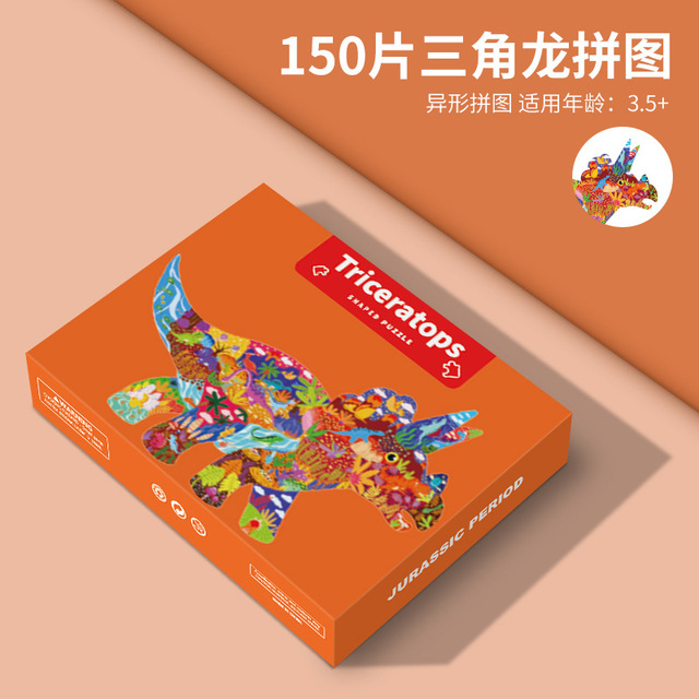 New children's educational animal alien dinosaur puzzle enlightenment early education toy intellige