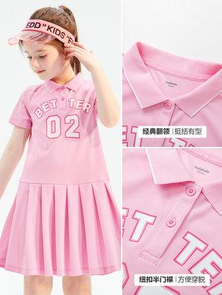Balabala Đầm váy trẻ em  trẻ em váy cô gái váy công chúa 2021 mới mùa hè lớn váy trẻ em thể thao gió