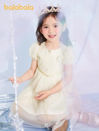 Đầm váy trẻ em [Frozen] Balabala Aisha công chúa váy cô gái mùa xuân và mùa hè năm 2021 váy trẻ em v