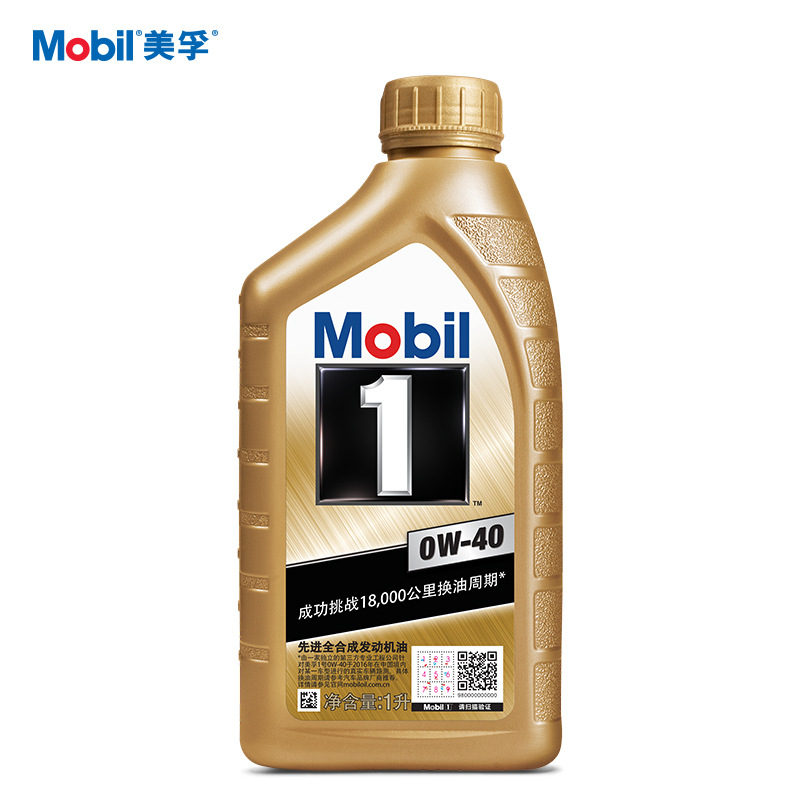 Mobil One Golden Pack 0W-40 Synthetic Motor Oil Automotive Lubricant Golden Mei. Foo No. 1 SN Grade