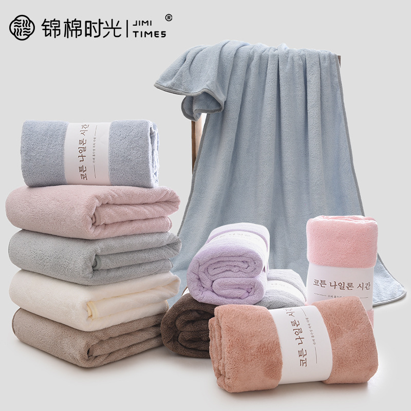 Coral fleece towel bath towel set adult thickened beach towel absorbent and quick-drying