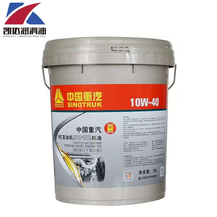 Fully synthetic diesel engine oil Sinotruk MAN engine oil 10W-40 country five country six diesel eng