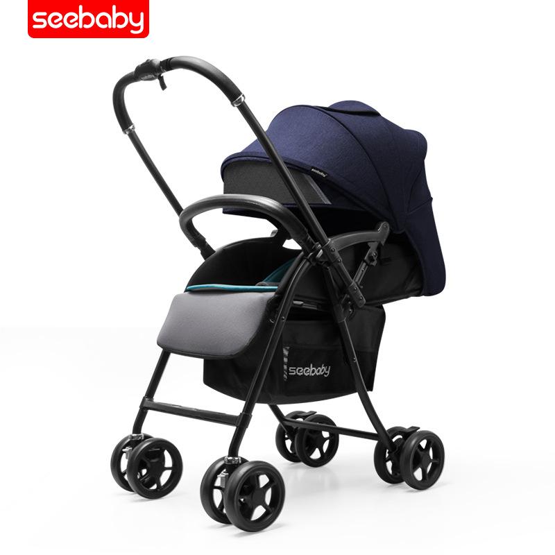 Xe đẩy em bé cao cấp loại gấp gọn nhẹ Sundebei T09A