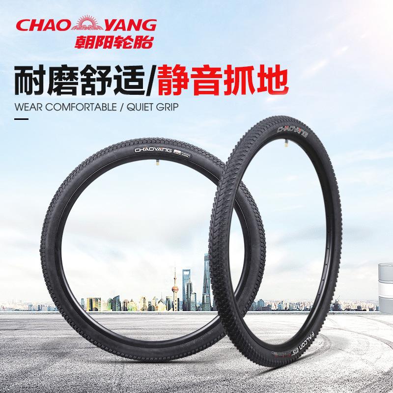 Chaoyang Mountain Bike Tire 16/20/24/26/27.5 inch x1.95/1.75 Adult Child Bike