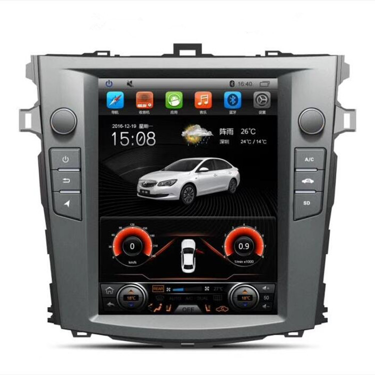 JINNAITU Corolla manual air conditioner Android smart navigation integrated machine 10.4-inch vertic