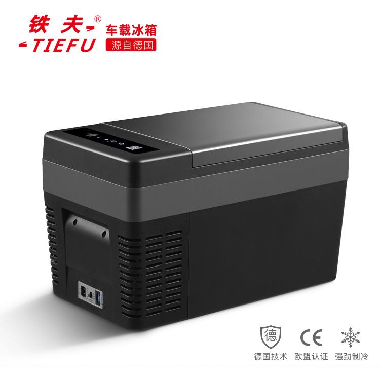 Tiefu car refrigerator 25 liters car compressor refrigerator refrigeration insulation C25W