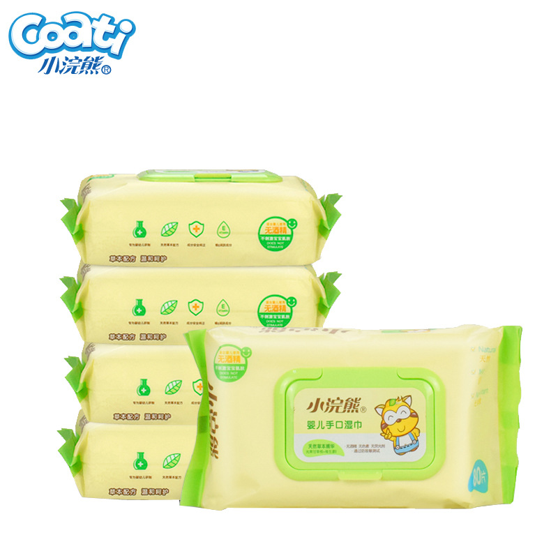 Coati Baby raccoon baby wipes with lid 80 pumping baby hand and mouth wipes newborn baby children we