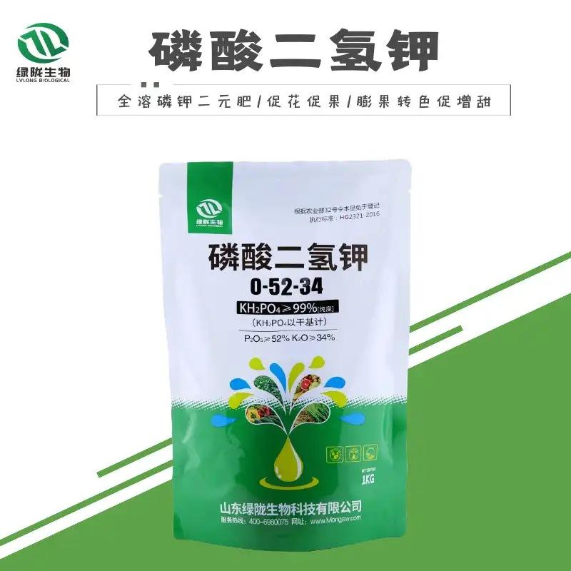 Lvlong Potassium Dihydrogen Phosphate Foliar Fertilizer Flower-growing Fertilizer Rice Fruit Tree Ag