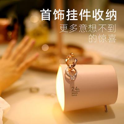 TUMI Đèn tường Sáng tạo sản phẩm mới Đèn âm nhạc Wenlu USB không dây bluetooth loa có thể sạc lại đè