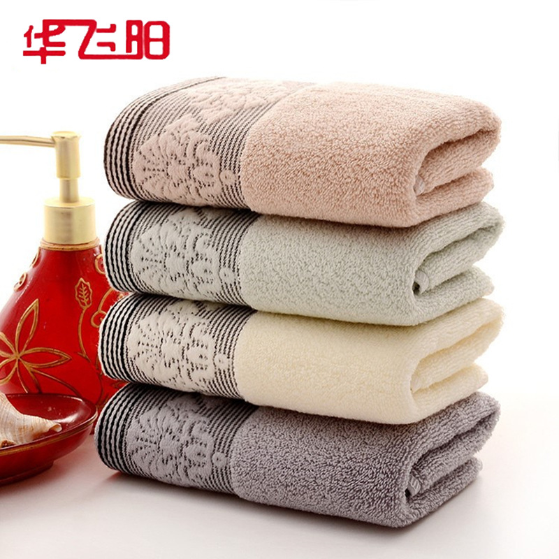 Gaoyang factory direct sales of pure cotton towel household wash and wipe facial towel European patt