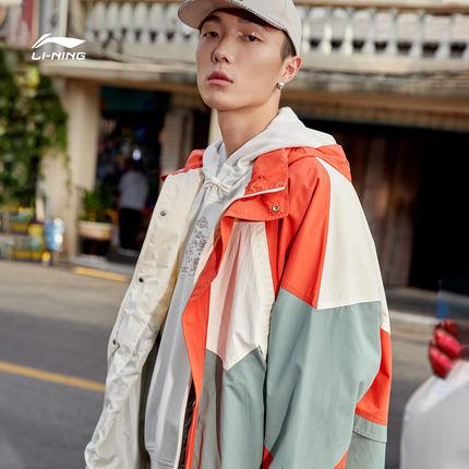 Quần áo leo núi  Hua Chenyu cùng một cặp vợ chồng Li Ning Đôn Hoàng áo gió áo khoác mỏng rời áo khoá