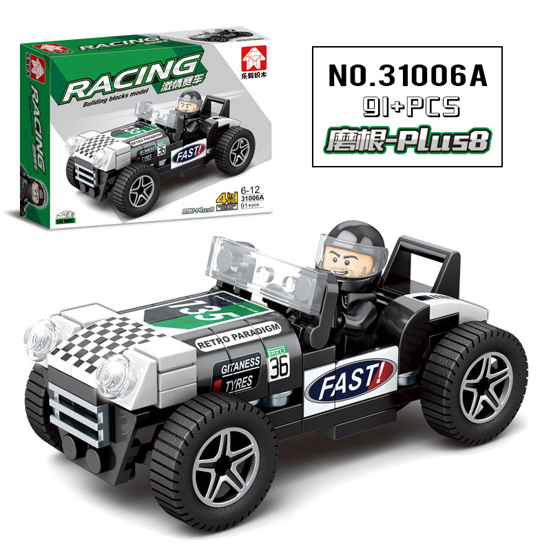 XINGMAIQI Compatible with Lego building blocks, assembled famous racing car 4 in 1 small particle bu