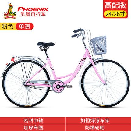 xe đạpPhoenix thương hiệu xe đạp nữ xe tay ga di động nam người lớn đi lại xe đạp đi làm xe sinh viê