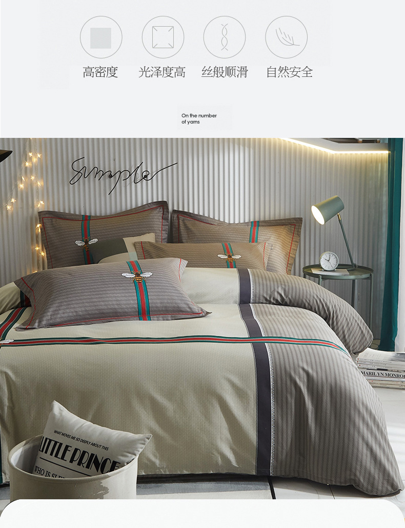 Four-piece cotton twill set, cotton bed linen, quilt cover, bedding