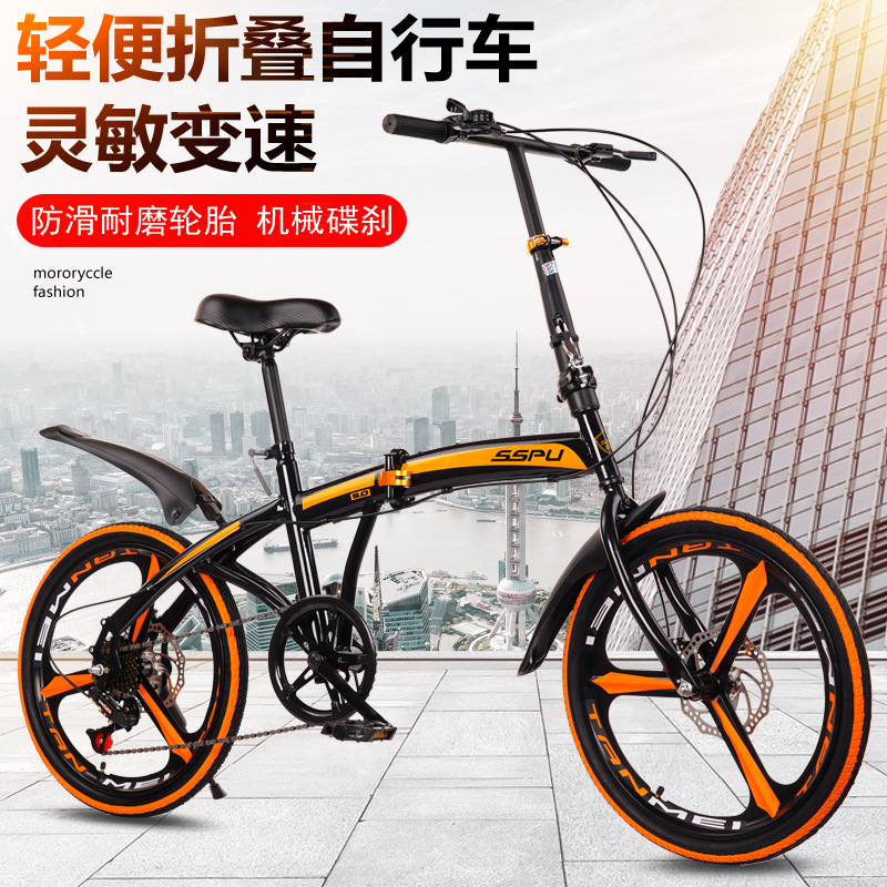 20 inch variable speed double disc brake folding bicycle adult outdoor riding alloy one-wheel road m