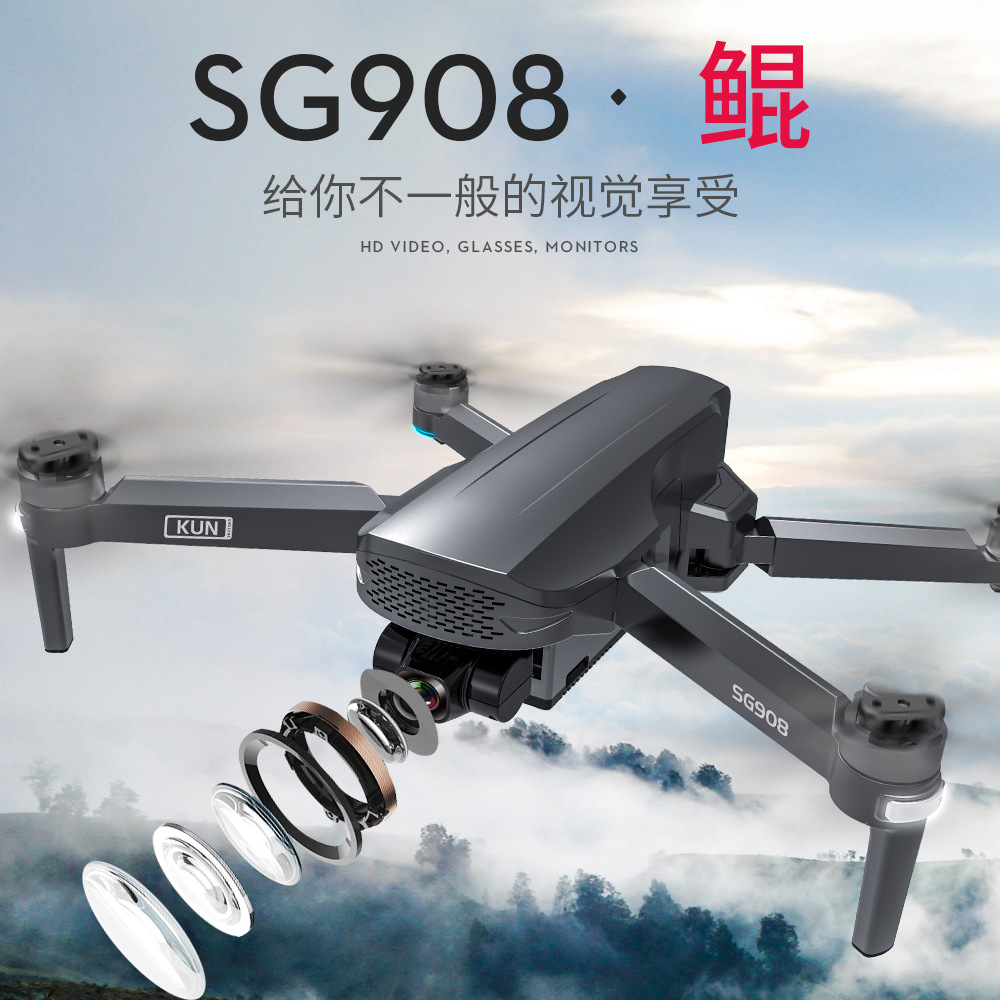 HY ZLL Kun SG908 GPS drone three-axis brushless 4K aerial HD drone remote control aircraft