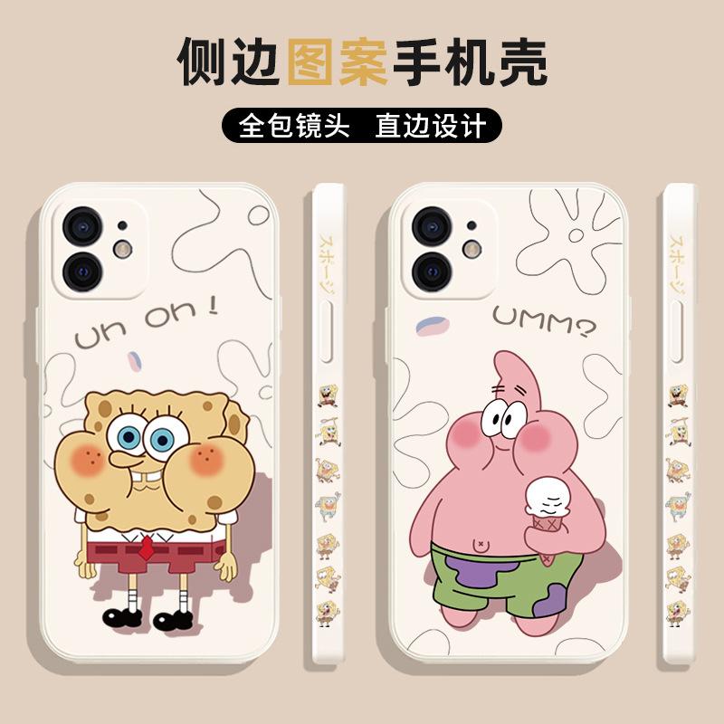 Taste Suitable for iphone12 SpongeBob liquid 11 mobile phone case 7 Apple xr fine hole xsmax side 8p