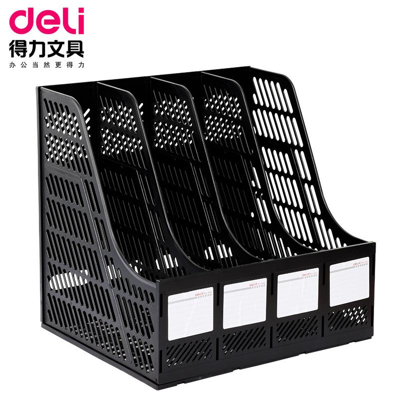 Deli 9848 Quadruple File Box Office Supplies File Rack Data Rack File Column Student File Rack Data