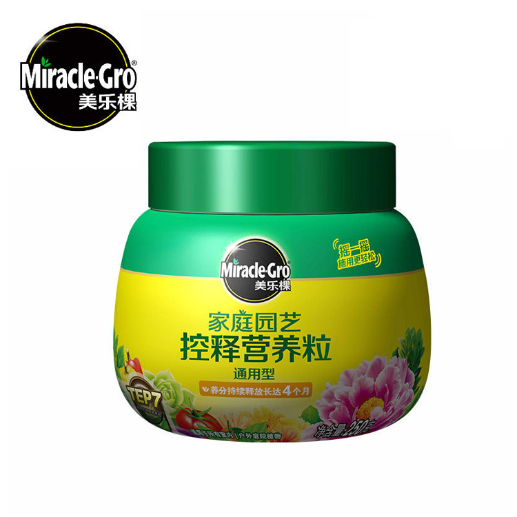 Miracle·Gro Melody Home Gardening Fertilizer Potted Green Plant Flower Granular Slow Release Fertili