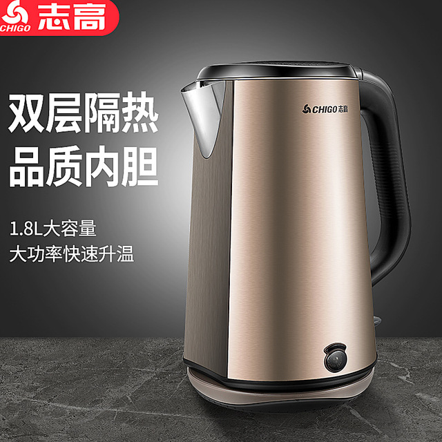 Chigo electric kettle ZY-1604 household large-capacity food-grade stainless steel anti-scalding boil