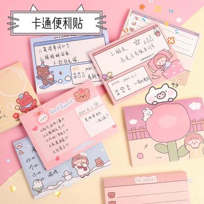 Giấy note Luhao Cartoon Post-it Notes Cuốn sách ghi nhớ có thể dán