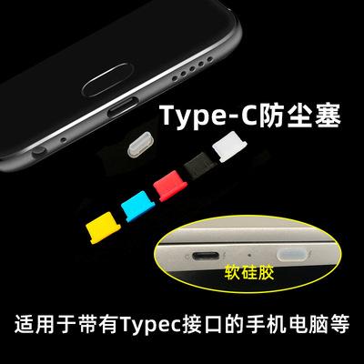 WEIZHIKONG Nút cắm chống bụi Cổng sạc điện thoại Android Phích cắm bụi silicone Phích cắm giao diện