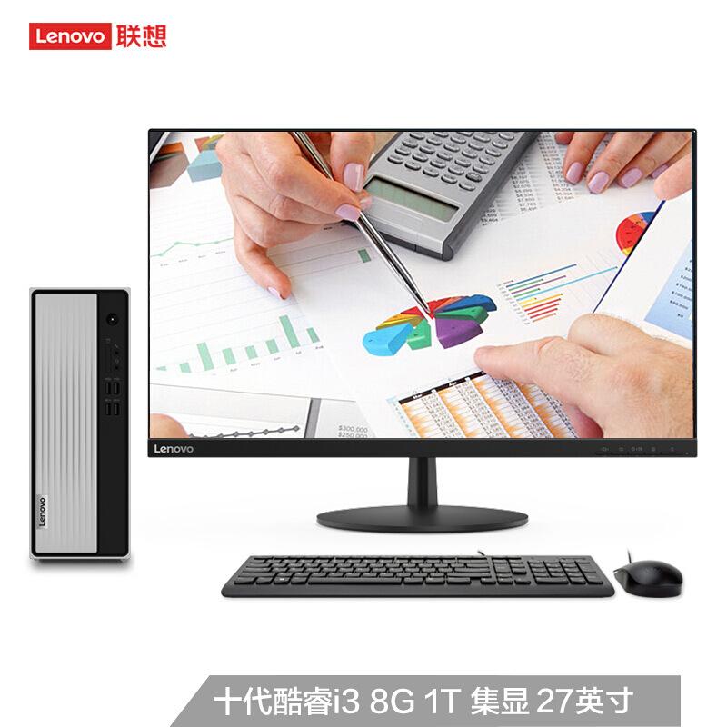Lenovo Tianyi 510S ten generation i3-10100 8G 1T win10 no drive 21.5 inch desktop computer