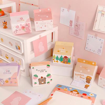 ZAOMO Giấy note Maimao hộp sữa sáng tạo ghi chú in cô gái hoạt hình dễ thương giấy ghi chú giấy khôn
