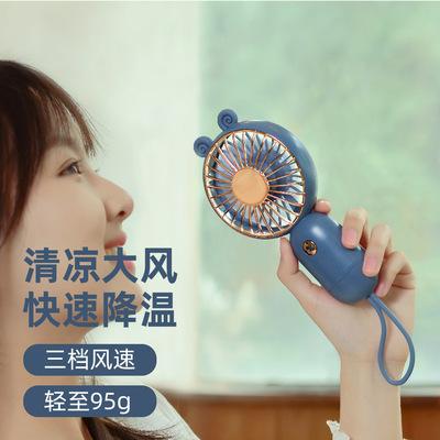 YINYINGYUAN Quạt máy Phim hoạt hình mới dễ thương quạt sạc USB cầm tay Quạt điện mini cầm tay sinh v