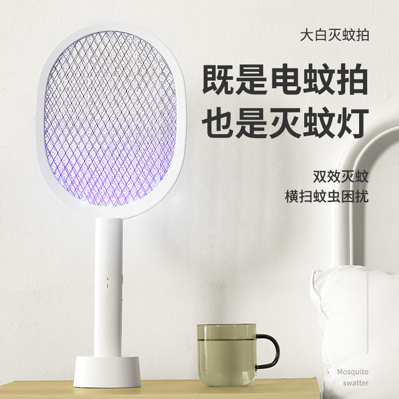 Summer new household electric mosquito swatter USB rechargeable purple light mosquito swatter flies