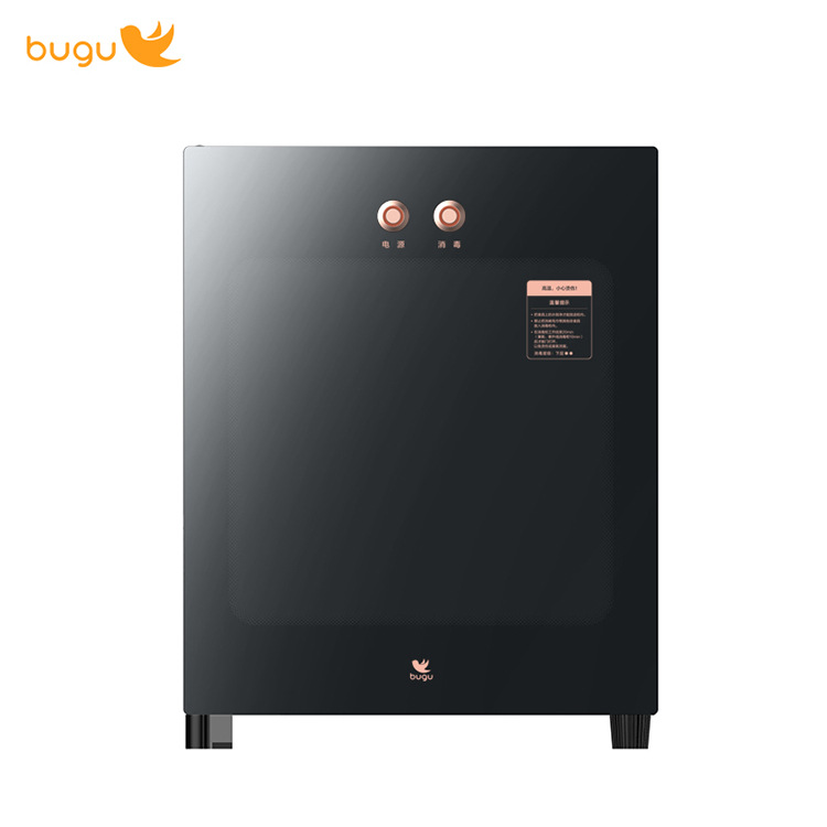 Midea group cuckoo disinfection cabinet small household vertical stainless steel tableware tableware