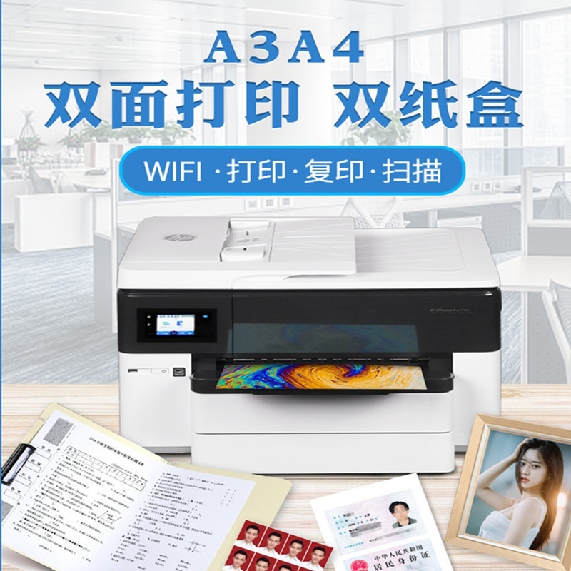 a3 color printer CAD drawing inkjet A3 copier multi-function flyer wireless printing scanning double